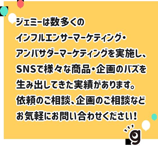 「narrow」をはじめ、自社でマッチングサイトを作ってきた実績があり、Web制作・サービス運用のノウハウを持っています。制作依頼のご相談、企画のご相談などお気軽にお問い合わせください!
